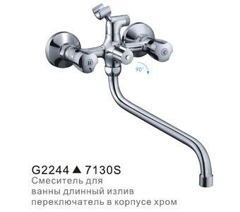 Gappo G-2244