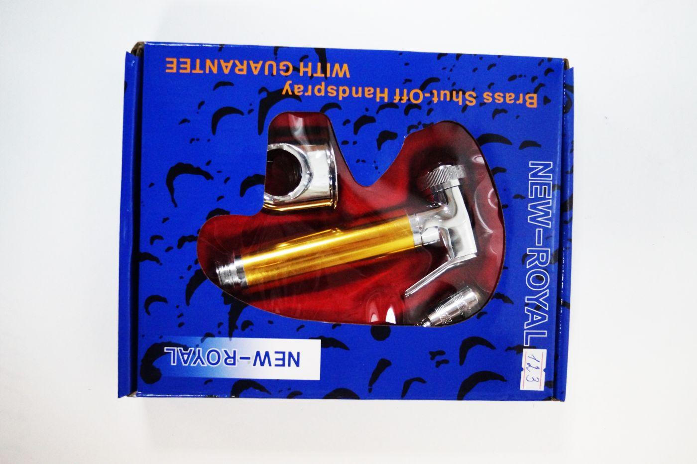 Гигиенический набор с хромированной лейкой с золотой ручкой 123